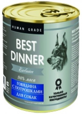 bdexclusivedogmeatliver340